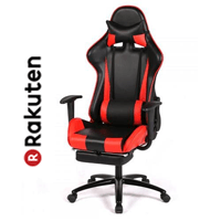 Rakuten Gaming Chair
